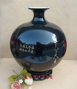 景德鎮瓷器工藝品 高檔新彩麥杆牡丹畫 藝術陶瓷 擺設 饋贈送禮