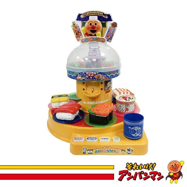 麵包超人迴轉壽司玩具豪華組玩具迴轉壽司扭蛋兒童玩具知育玩具日本進口正版180980