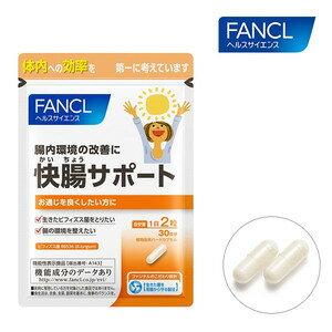 FANCL芳珂益生菌/善玉菌 淨腸30日份 日本全新包裝上市 快腸 - 一九九六的夏天