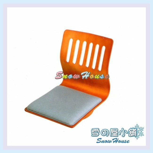 ╭☆雪之屋居家生活館☆╯AA126-05 亞德里曲木和室椅/工作椅/沙發椅/躺椅/休閒椅