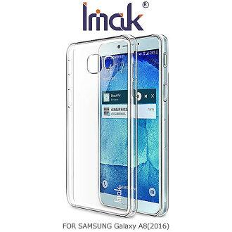 IMAK SAMSUNG Galaxy A8(2016) 羽翼II水晶保護殼 加強耐磨版 透明保護殼 透明殼