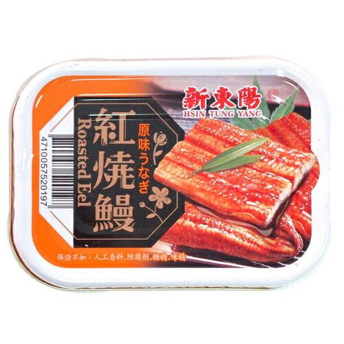 新東陽 紅燒鰻 100g