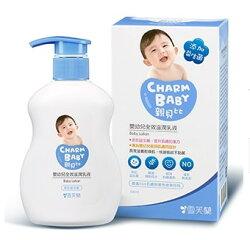 雪芙蘭     CHARM BABY親貝比嬰幼兒全效滋潤乳液200ml
