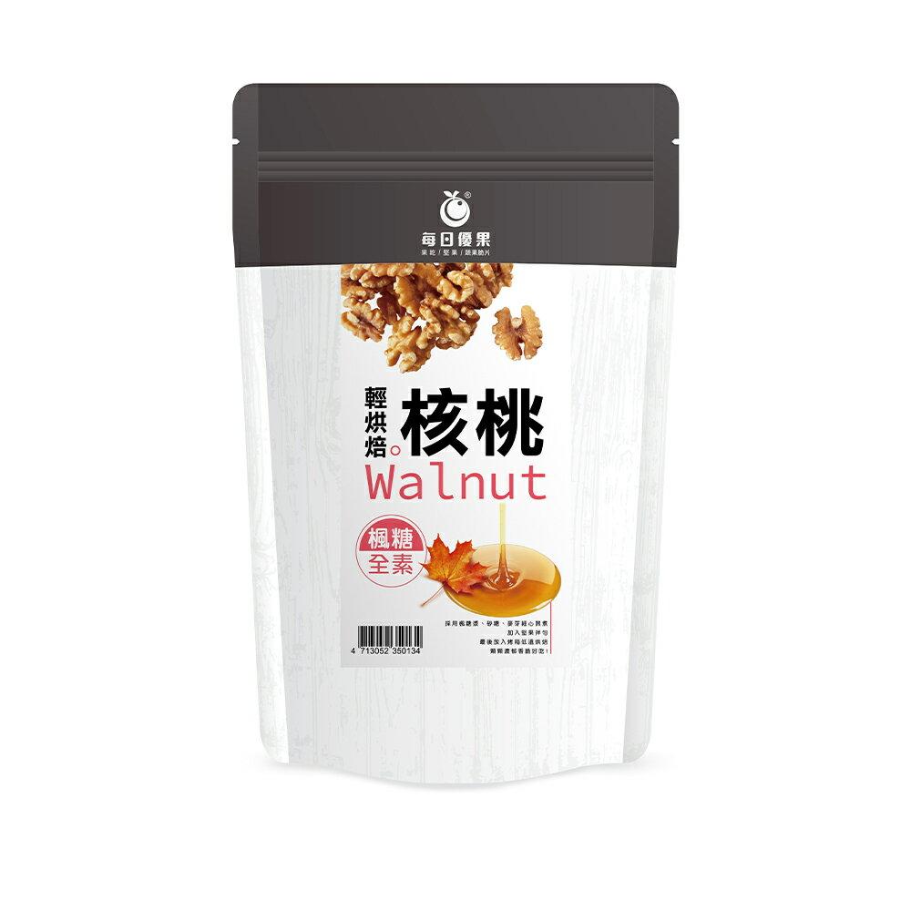 烘焙楓糖核桃大包裝450公克【每日優果】