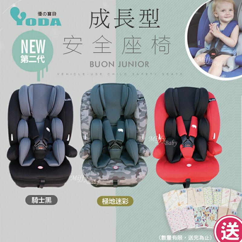 送口水巾【YoDa】第二代成長型兒童安全座椅(3色)適合9個月~12歲 汽座-米菲寶貝 0