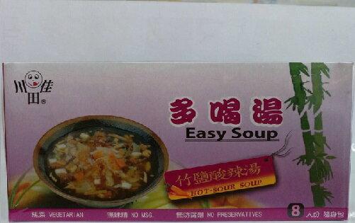 即期良品 川田佳 多喝湯竹鹽酸辣湯 8入/盒