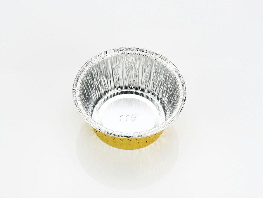 【115-G】金色鋁箔容器、錫箔、烤模、 小布丁杯、圓形鋁箔(100pcs/包)(透明蓋)