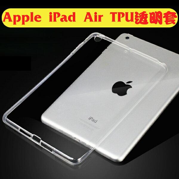 【TPU】Apple iPad Air iPad 5 平板超薄超透清水套/布丁套/高清果凍保謢套/水晶套/矽膠套/軟殼/A1474/A1475/A1476