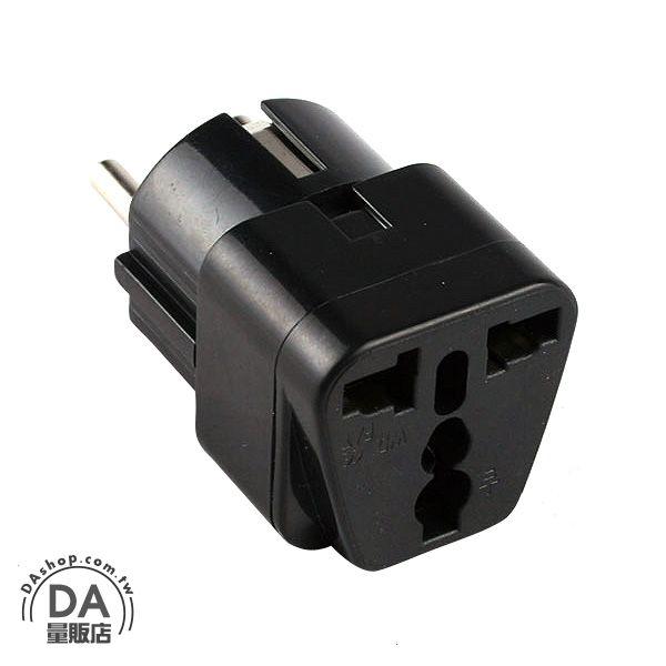 《DA量販店》全新 歐規 9A 轉換插頭 2插腳 3插腳 插頭 轉接頭 黑色(19-316)