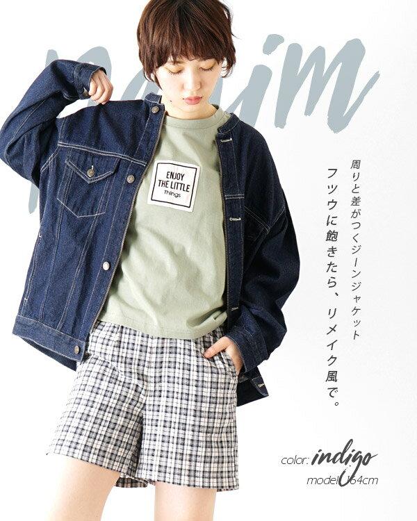 e-zakkamania / 率性牛仔外套 / 32617-1801243。2色。(4902)日本必買代購 / 日本樂天 3