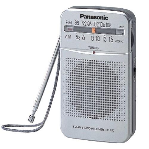 Panasonic 國際牌 口袋型二波段收音機 RF-P50D