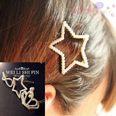 ~全館滿700折70【21A63】shiny藍格子-滿滿珍珠金色造型髮飾青蛙夾