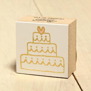 「Kodomo小孩牌」單顆小印章-結婚蛋糕「新品」