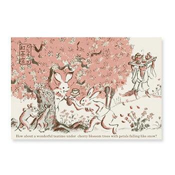 山田詩子 Karel Capek「在櫻花樹下」明信片