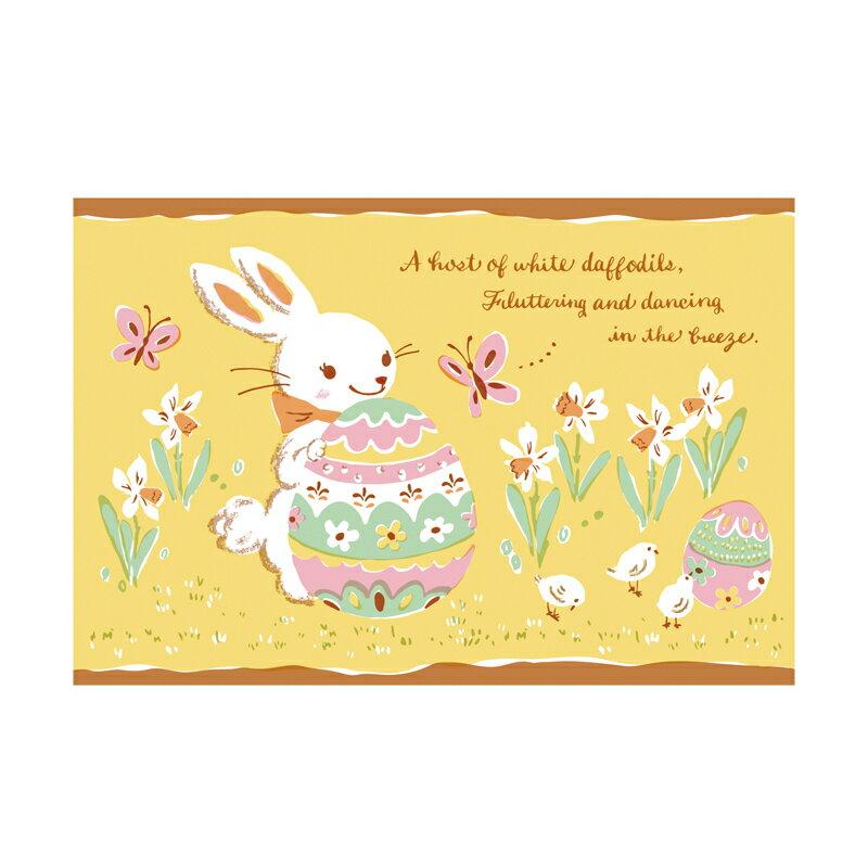 山田詩子 Karel Capek「復活節兔子」明信片
