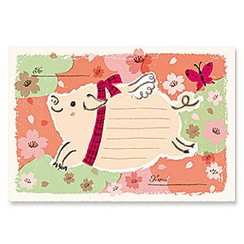 山田詩子 Karel Capek「小豬的訊息」明信片
