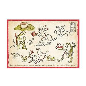 山田詩子 Karel Capek「鳥獸戲圖」明信片