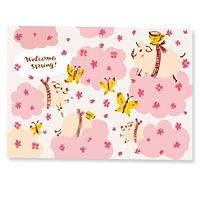 山田詩子 Karel Capek「乘著櫻花的雲」明信片