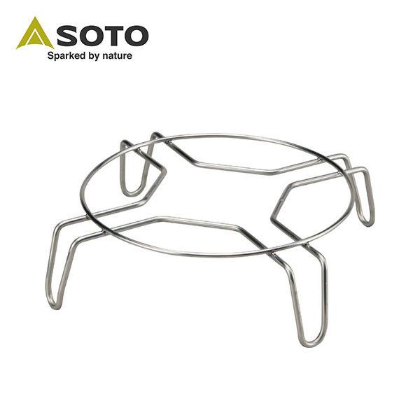 SOTO 荷蘭鍋專用架 ST-9304 - 限時優惠好康折扣