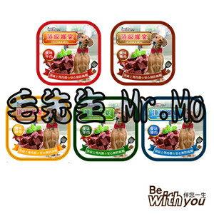 FUSO 狗罐頭 頂級饗宴 犬餐盒 100g 單罐#伴你一生
