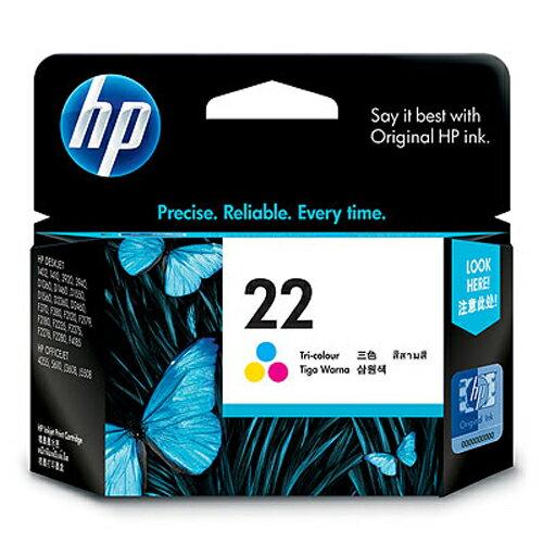 HP 原廠彩色墨水匣 C9352AA 22號 適用 HP PSC1402/1408/1410 系列