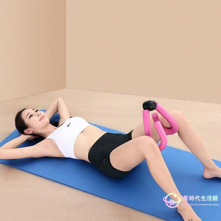夾腿器 夾腿器健身器材訓練器