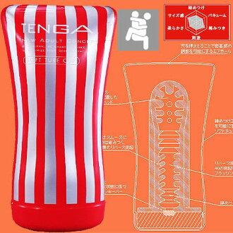 [漫朵拉情趣用品]日本TENGA‧自慰杯~Soft Tube Cup 挺柔情杯 NO.580013