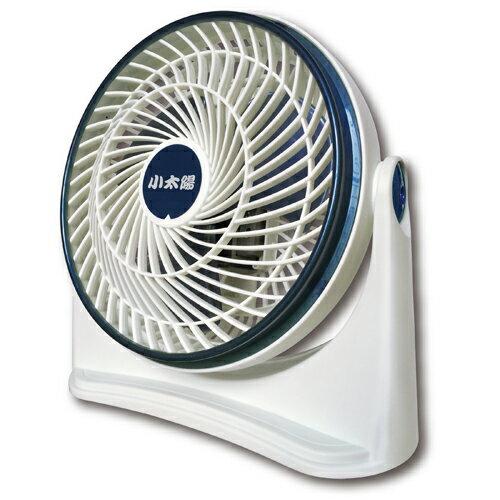 小太陽9吋時尚循環電風扇TF-919B【愛買】