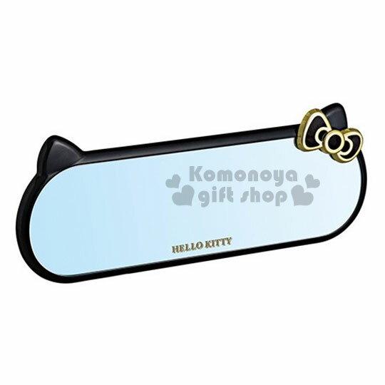 〔小禮堂〕Hello kitty 汽車用後照鏡《黑.大臉造型.金蝴蝶結》美化車內妝飾