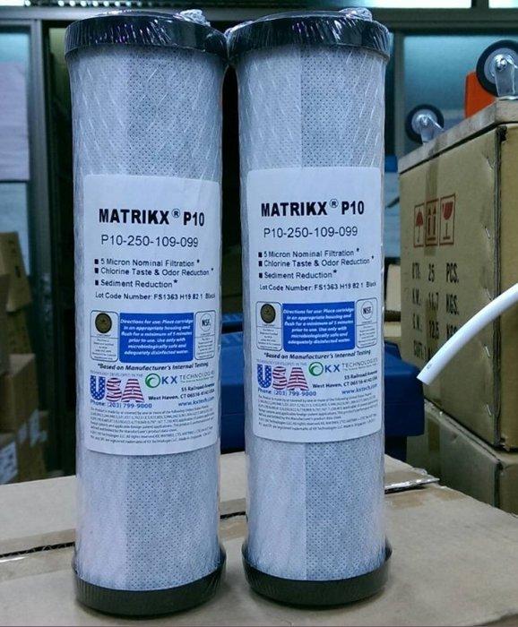 美國KX P10高效能壓縮柱狀活性碳濾芯NSF 通過,10  CTO炭只要135元~