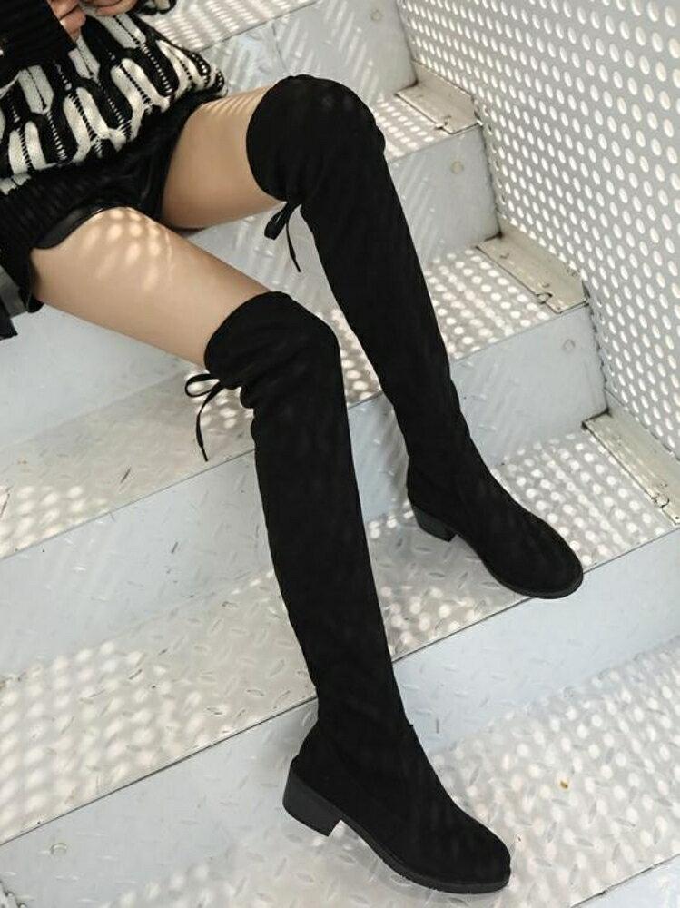 長靴女過膝瘦瘦靴平底長筒靴子粗跟百搭高筒網紅鞋 沸點奇跡 雙12購物節