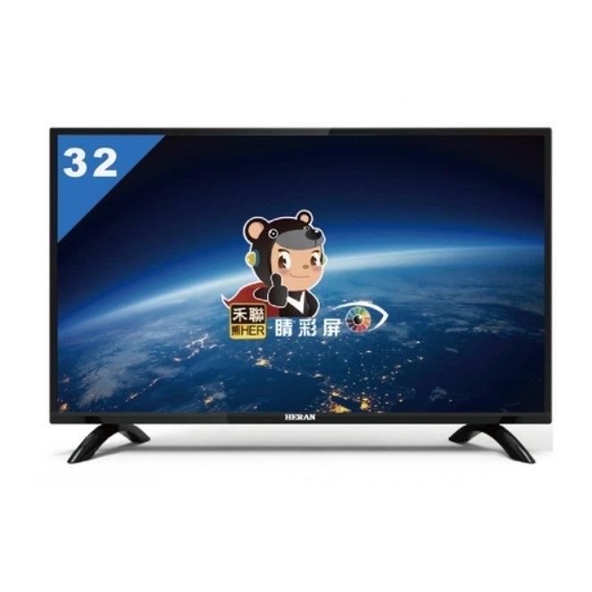 僅此一檔 超值優惠價 禾聯32吋電視 HD-32DFJ+機上盒MA6-F06