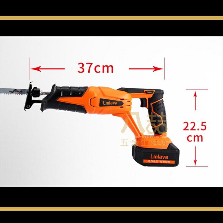 LMlava 鋰電式往復鋸 附送切割鋸條  充電式軍刀鋸 充電式手工具 軍刀鋸 往復鋸 電鋸 切割機 充電鋸 1