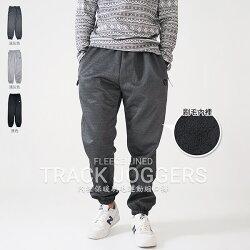 保暖刷毛運動褲 刷毛縮口褲 運動縮口褲 束口褲 刷毛褲 彈性運動長褲 Jogger Pant 全腰圍鬆緊帶休閒褲 慢跑褲 縮腳褲 束腳褲 黑色長褲 Fleece Lined Track Pant Sports Pant Casual Pant Warm Pant (321-1101-01)淺灰色、(321-1101-02)深灰色、(321-1101-03)黑色 M L XL(腰圍28~33英吋)