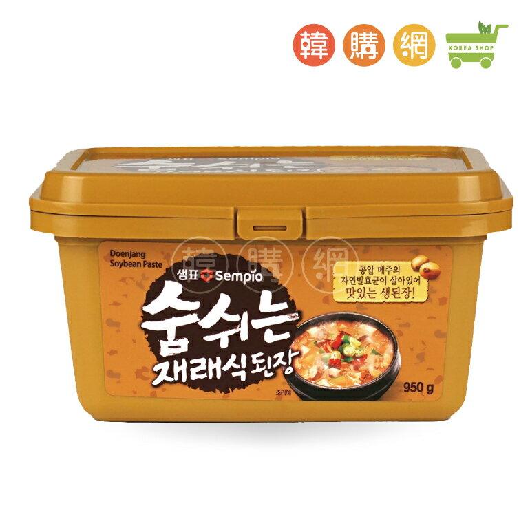 韓國膳府傳統味噌醬950g【韓購網】[AA00118]