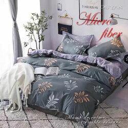 天絲絨 床包被套/鋪棉兩用被組 - 晨光桂葉