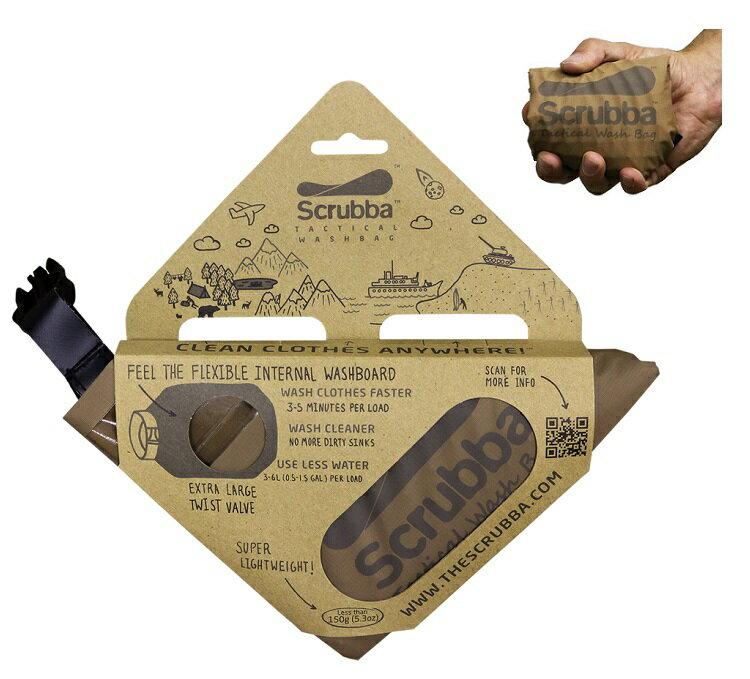 Scrubba 洗酷包 攜帶式輕巧洗衣袋/戰術洗酷包/迷你行動洗衣機 150g 咖啡色