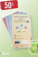 世界地球日,環保愛地球到【中華生物科技】甲殼素(蟹殼素)環保潔淨布 買1包再送1包唷(每包3片)~~便宜又好用,不買可惜唷!!!