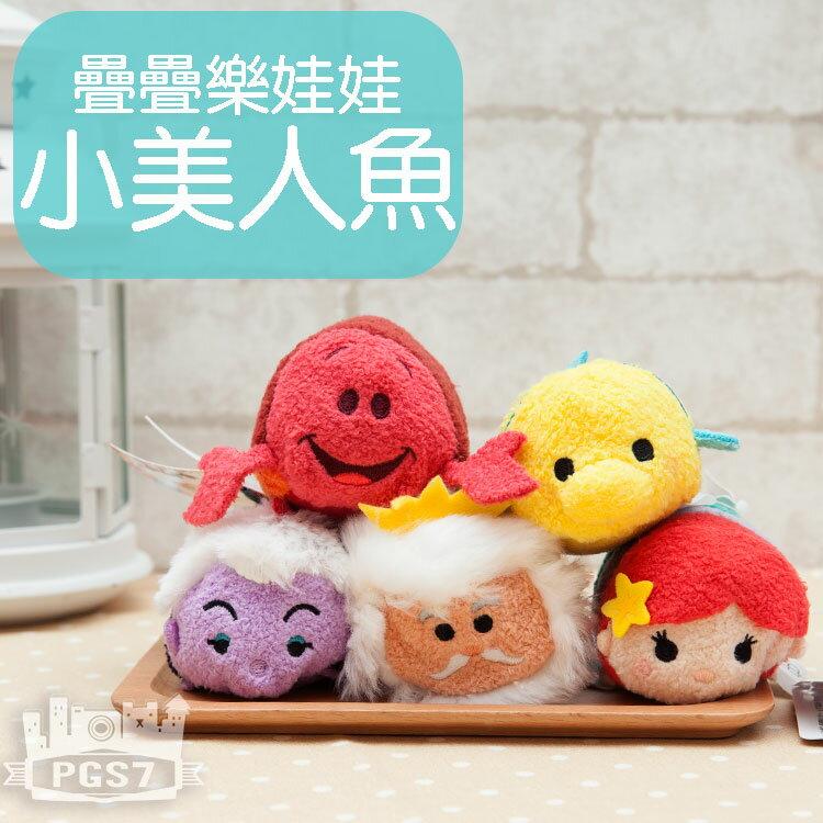 PGS7 迪士尼系列商品 - 小美人魚 疊疊樂 玩偶 娃娃 川頓 / 賽巴斯汀 / 小比目魚【SJD5053】