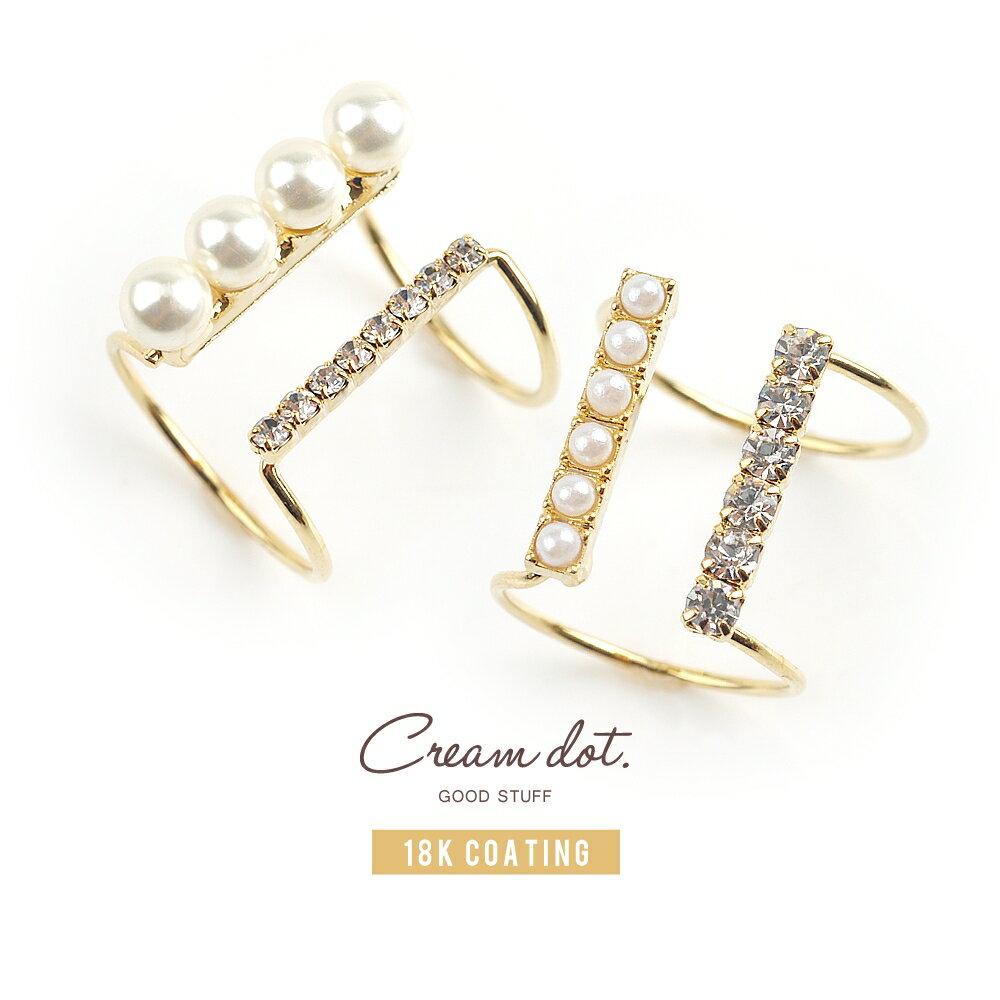 日本CREAM DOT  /  個性鋯石珍珠戒指-a00481-日本必買 日本樂天直送(1078) /  件件含運 0