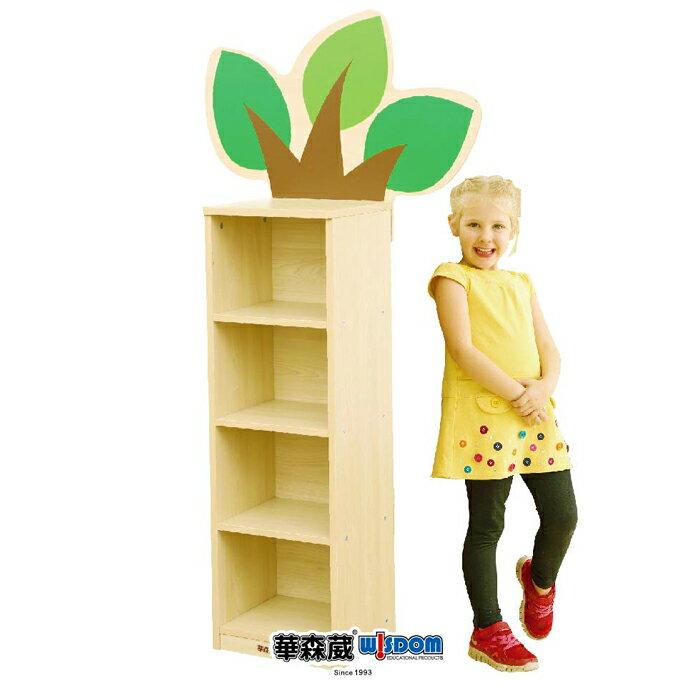 【華森葳兒童教玩具】主題系統櫃系列-花園系統立式4格櫃 KB1-QBA02031