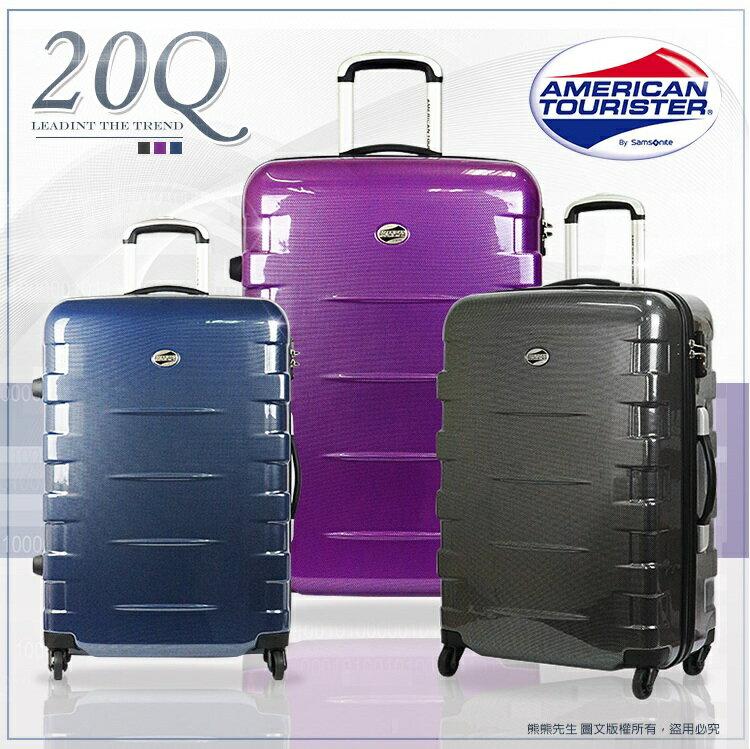 新秀麗Samsonite美國旅行者American Tourister行李箱 26吋旅行箱 拉桿箱 20Q