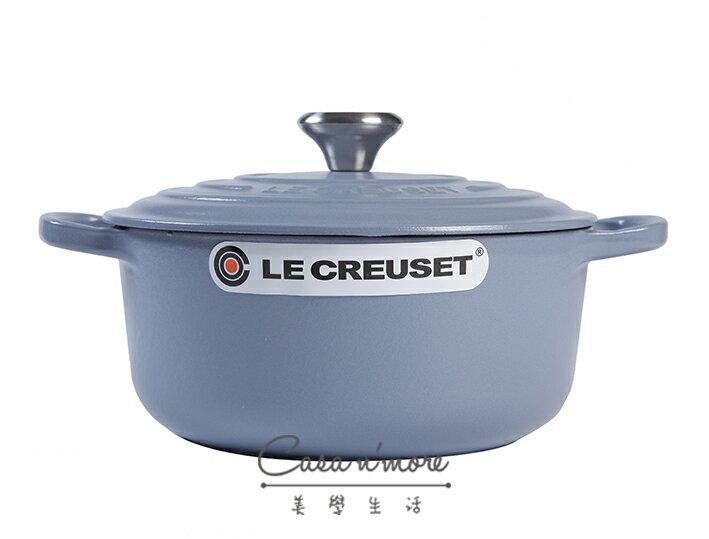Le Creuset 鑄鐵鍋 新款 LC 鍋  20 cm 礦石藍 Staub 可參考