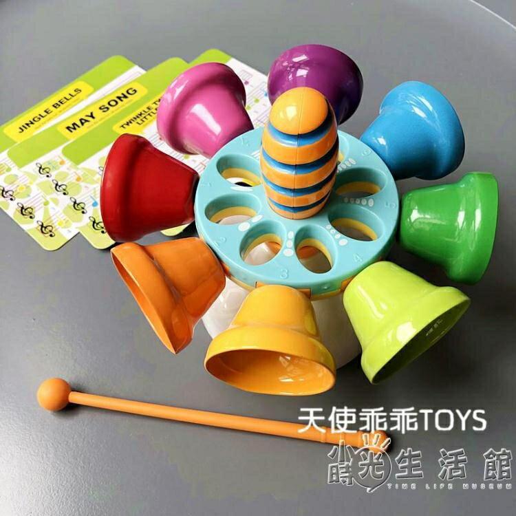 音樂感官手眼協調寶寶創意彩色旋轉鈴鐺八音敲琴兒童打擊樂器玩具