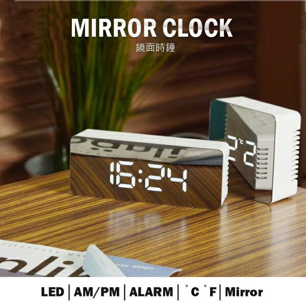 鏡面時鐘鬧鐘LED鏡子鐘多功能鏡面LED鐘數字鬧鐘電子鬧鐘靜音USB供電化妝鏡