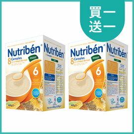 【買一送一】貝康6m+果寡糖麥精(原比菲)【600g】有效期限:201903