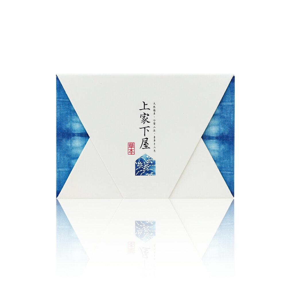 《好客-上家下屋》單入手工皂空盒 A056008