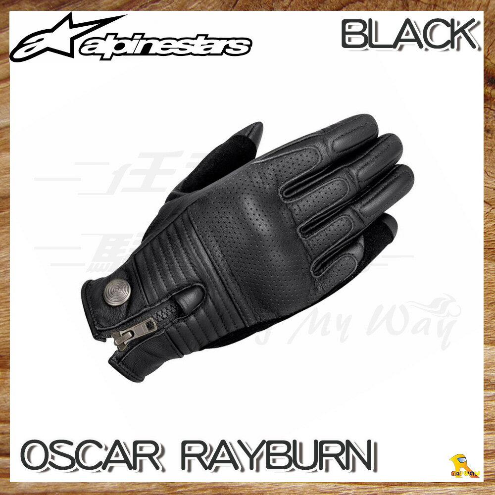 ~任我行騎士部品~Alpinestars OSCAR RAYBURN 黑色 復古 皮革 羊