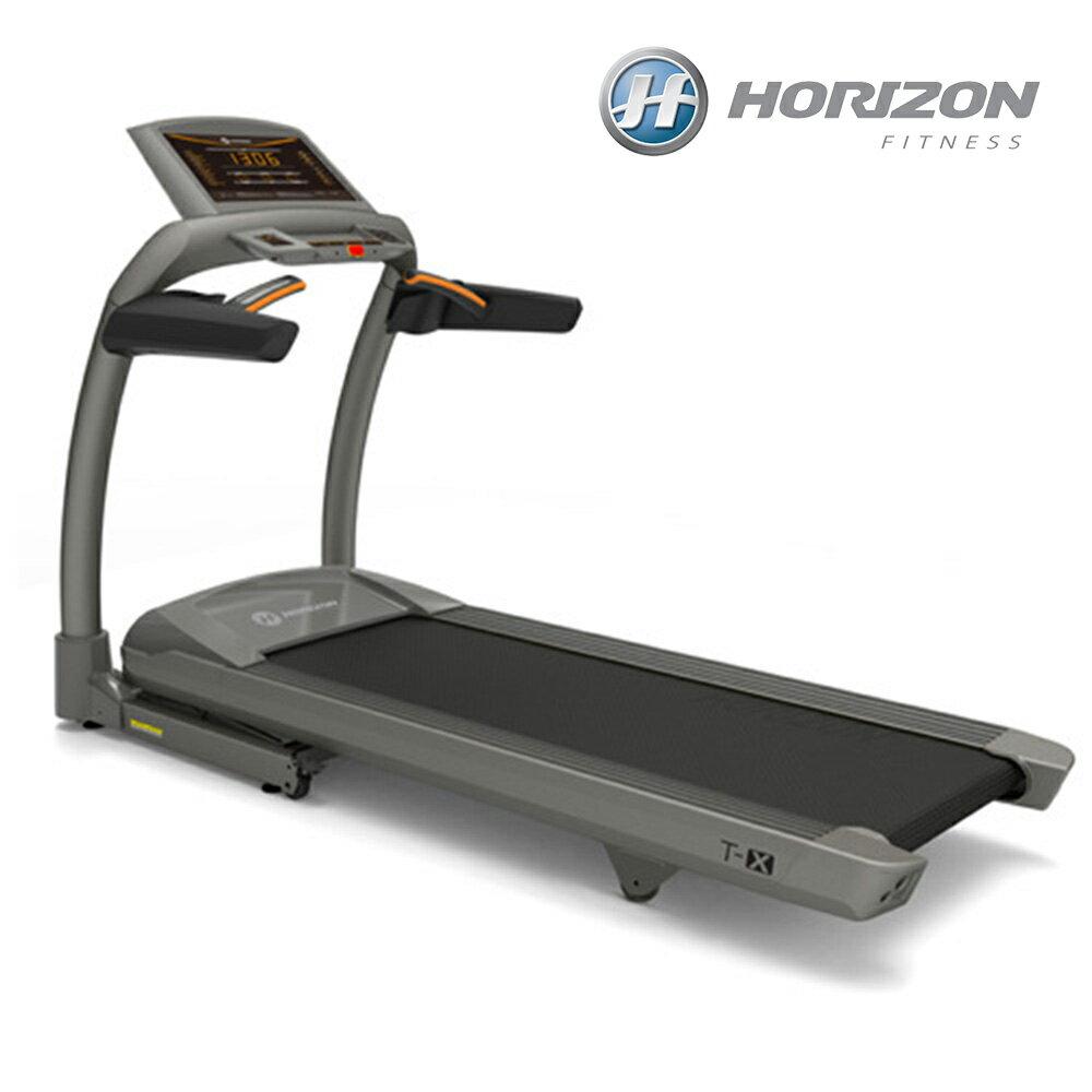 喬山JOHNSON - HORIZON T-X 電動跑步機《高效能家用跑步機》