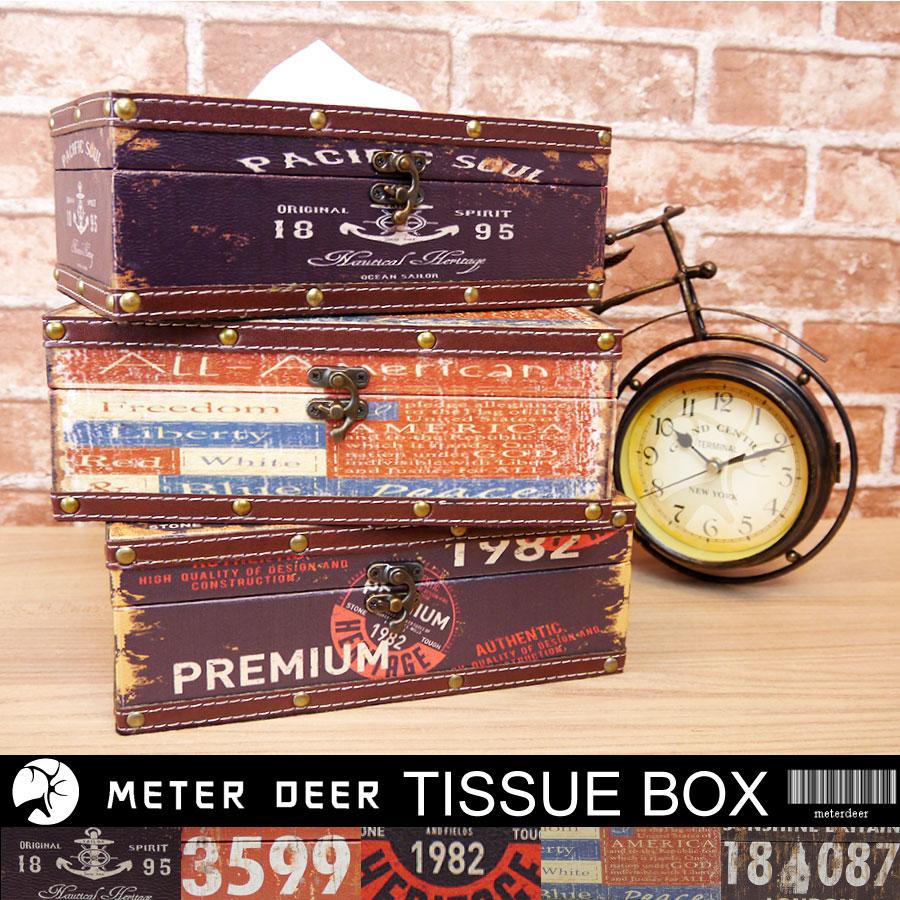 衛生紙盒木質皮革面紙盒 復古美式鄉村做舊工業風格收納盒 紙巾盒 拍攝道具 裝飾擺飾 咖啡廳 民宿